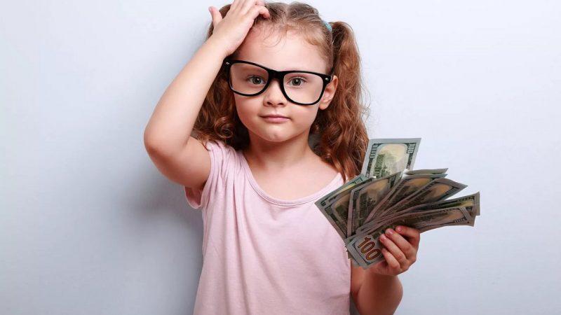 Карманные деньги: дети и подростки