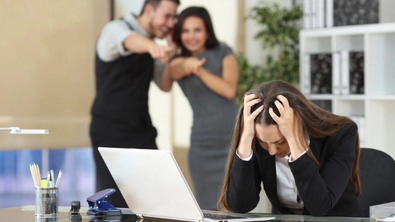 Почему над вами подшучивают на работе?