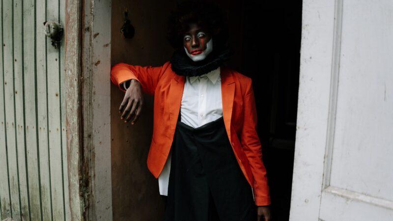 Кошмары Хэллоуина
